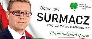 bogus_300px