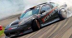 driftshow_300