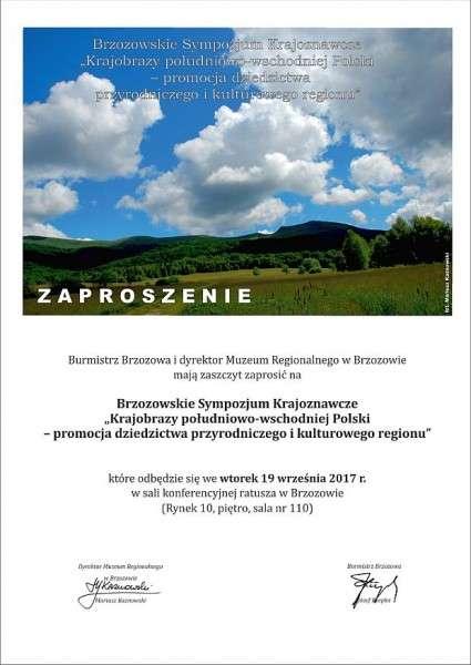Brzozowskie Sympozjum Krajoznawcze